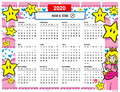 Mushroom Kingdom 2020 Calendar Creator Random 4.png