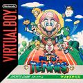 Mario's Tennis Boxart.png