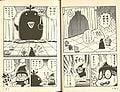 Yoshi's Island Book 2 - Comic.jpg