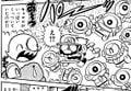 Kyororo SuperMarioKun 8.jpg