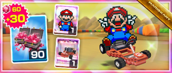 The Mario (SNES) Pack from the Summer Tour in Mario Kart Tour