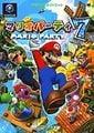 Mario Party 7 Shogakukan.jpg