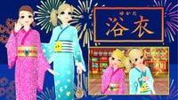 Peach and Rosalina yukatas in Style Savvy: Fashion Forward.