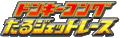 DKBB JP Logo.png