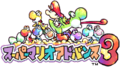 SMA3 in-game logo JP.png
