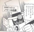 Super Mario Kun Volume 37 Count Bleck.png