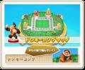 Donkey Kong amiibo Board.png