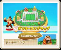 Donkey Kong amiibo Board