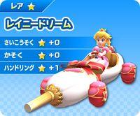 Princess Peach in a kart in Mario Kart Arcade GP DX
