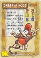DKCG Cards - Excited Diddy Kong.png