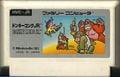 Famicom dkjr.jpeg
