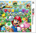 Mario Party Star Rush Hong Kong-Taiwan boxart.png