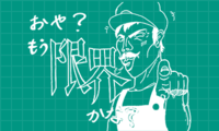 Super Mario Maker Bookmark Course Selects Tricky Challenges.png
