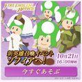 Kinopiokun FEH New Heroes Illustration.jpg
