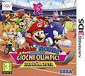 LondonGames 3DS Italian.jpg