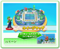 Luigi amiibo Board.png