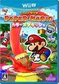 Paper Mario Color Splash Japan boxart.jpg