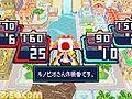 Itadaki Street toad0.jpg