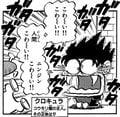 Kurokyura SuperMarioKun 8.jpg