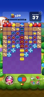 Stage 250 from Dr. Mario World since version 2.0.0
