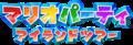 MPIT JP Logo.png