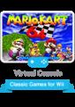 Mario kart 64 reward.png