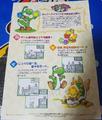 TetrisAttackGB-Flyer.png