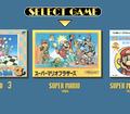 SMAS game selection menu screen JP1.png