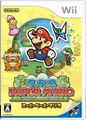 Super Paper Mario JP cover.jpg