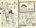Yoshi's Island Book 3 - Comic.jpg