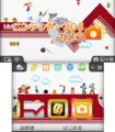 3DS Famicom Theme.png