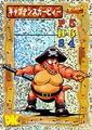 DKC CGI Card - Shiny Kaptain Skurvy.png