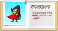 M&LSS+BM - Japanese Character Bio Fawful.png