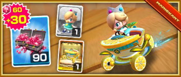 The Tea Coupe Pack from the Baby Rosalina Tour in Mario Kart Tour