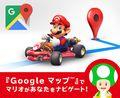 NL 2018 Mar10 Google Map Promotional Artwork.jpg