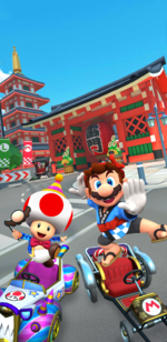 The splash screen of the New Year's Tour from Mario Kart Tour