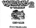 WL2 Beta 2.png