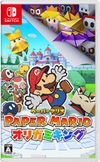 Box art for Paper Mario: The Origami King