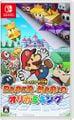 Paper Mario The Origami King Japan Boxart.jpg