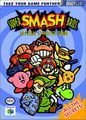 Super Smash Bros. BradyGames.jpg