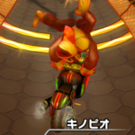 Donkey Kong performing a Trick in Mario Kart Wii