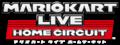 MKLHC JP Logo.png