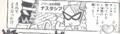Super Mario Kun Volume 37 Nastasia.png