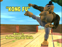 Kong Fu.