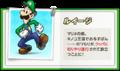 M&LSS+BM - Japanese Character Bio Luigi.png