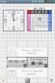 Nintendo DS System Menu.png