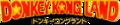 DKL2 Logo Japanese.png