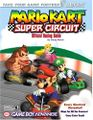 Mario Kart Super Circuit BradyGames.jpg