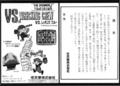 VSWC Japan print ad 1.png