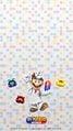 DMW My Nintendo wallpaper B smartphone.jpg